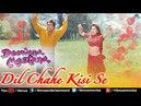 Dil Chahe Kisi Se Full Video Song : Deewana Mastana   Govinda, Anil Kapoor, Juhi Chawla  
