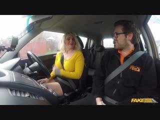 Гладкая Киса +18 || FDS, Fake Driving School. В машине, ученица, HD720,big ass,tits,boobs,порно,porno,секс,sex,anal,анал,young