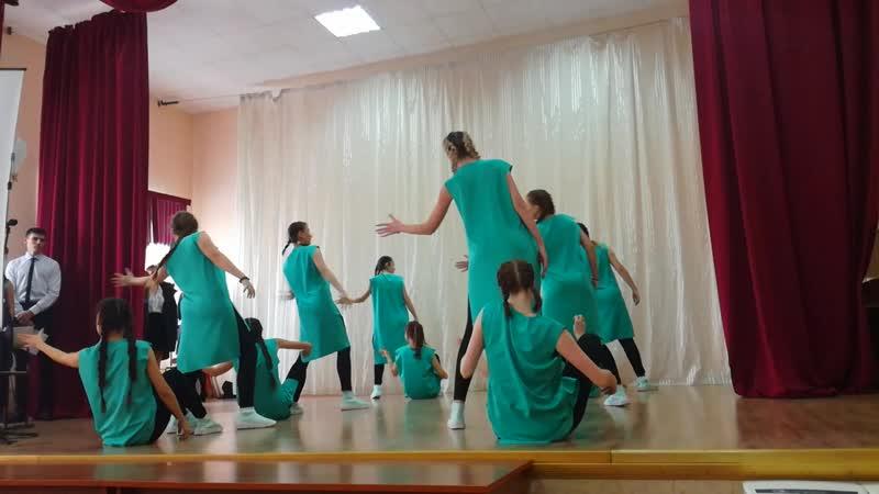 Задворная Анастасия,Мурсалимова Сания,Толонбаева Нуриза и Перфоманс