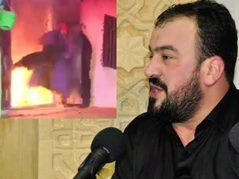 Seyyid Taleh Boradigahi xanim Zehra musibeti 2018