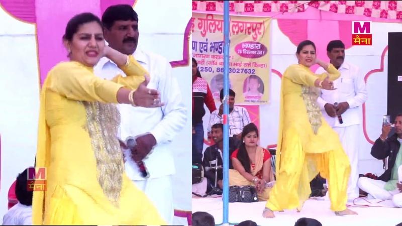 Sapna Chaudhary New Super Hit Song Bandook Chalegi बन्दूक चलेगी Super Hit Song New 2017