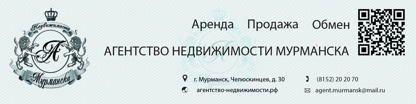 АГЕНТСТВО НЕДВИЖИМОСТИ МУРМАНСКА | ВКонтакте