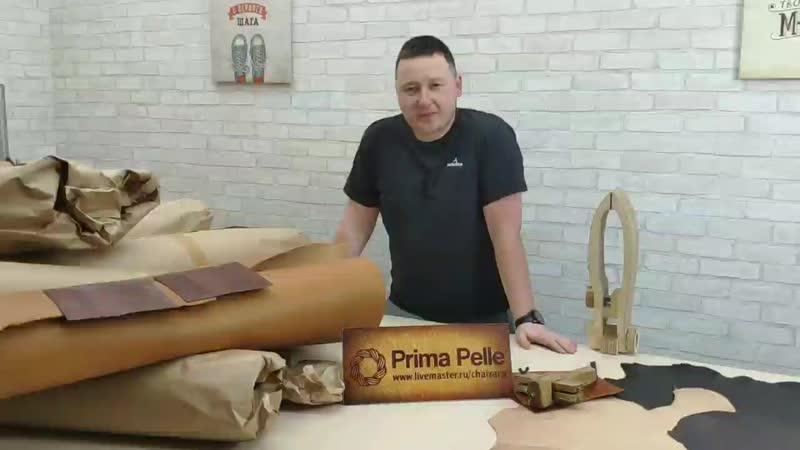 Мастеская Ехидна Екатеринбург