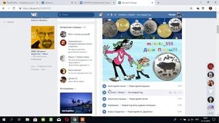 Определяем Победителя Новогоднего Розыгрыша №21 .г