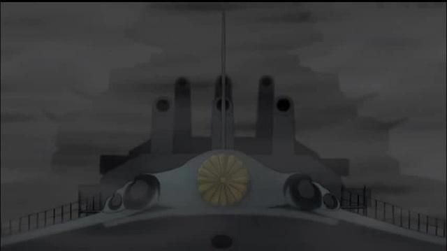 Yamato Dzipang