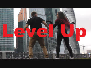 Dancehall & Hip-Hop | Level Up | ШКОЛА ТАНЦЕВ STREET PROJECT | ВОЛЖСКИЙ