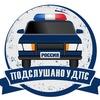 Подслушано у ДПС Великий Новгород