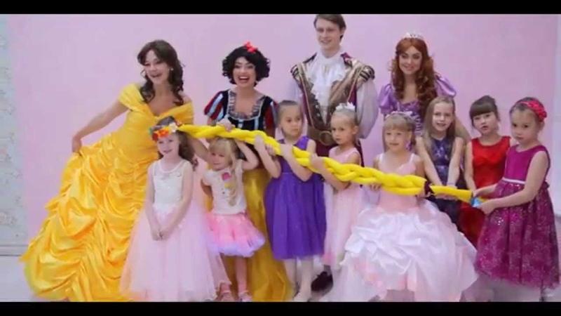 Программа Бал принцесс на детский праздник www.versalle.ru