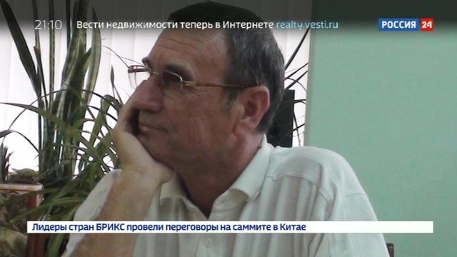 Новости на Россия 24 • Создатель советских авианосцев взялся за китайские корабли