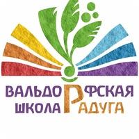 """Логотип Общеобразовательная вальдорфская школа """"РАДУГА"""""""