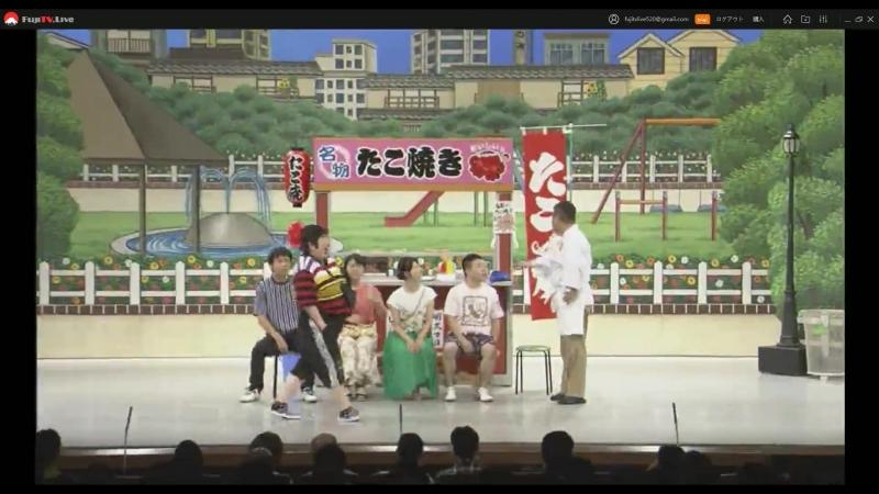 再生 8 21 火 よしもと新喜劇 藍五郎 恋の花火を打ち上げろ