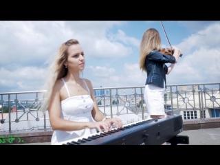 Кавер на крыше песни Би-2 и Чичерина - Мой рок-н-ролл от дуэта Just Play
