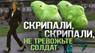Сурковская пропаганда: Шоу должно продолжаться