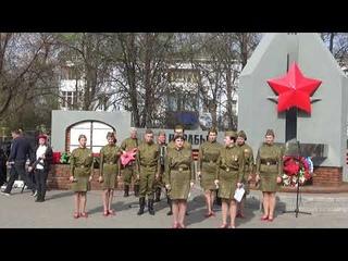 Торжественный митинг к празднованию 74 годовщины Победы, посвященный Автопробегу Наша Победа