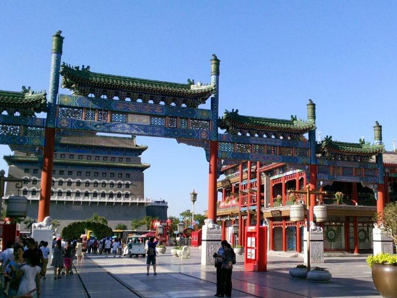 Пекин: советы путешественникам, изображение №1