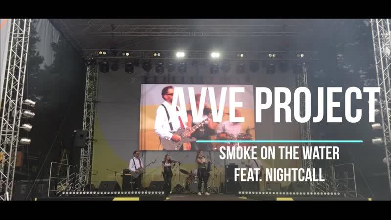 Avve Project feat Nightcall - Smoke on the water