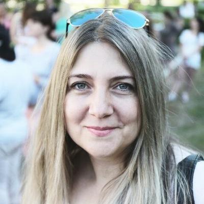 Валентина Орел