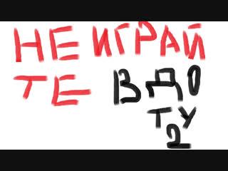 Михан Соколов - live via