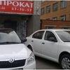 Автопрокат Смоленск