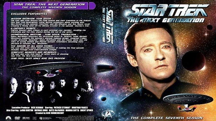 Звёздный путь Следующее поколение 176 Упреждающий удар 1994 фантастика боевик приключения