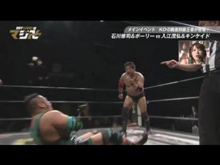 Shigehiro Irie, Jason Kincaid vs. Shuji Ishikawa, Mad Paulie (DDT Live! Maji Manji #14)