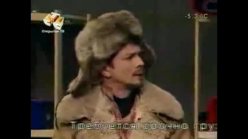 Кирилл Папакуль в Слава богу ты пришел