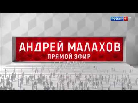 Малахов про повышение пенсионного возрста
