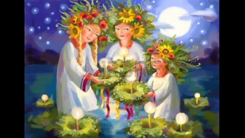 Słowiańska Wspólnota Pokon Roda - Święto Kupały