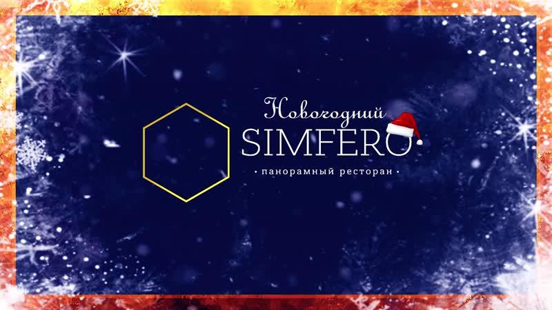 Simfero 2 2