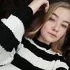 Irina Ignatova