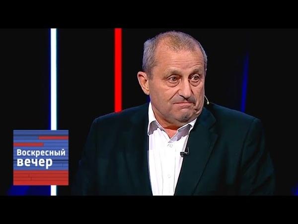Украина НАРВАЛАСЬ на большие ПРОБЛЕМЫ! Кедми - об бесхозности и ОБРЕЧЕННОСТИ незалежной