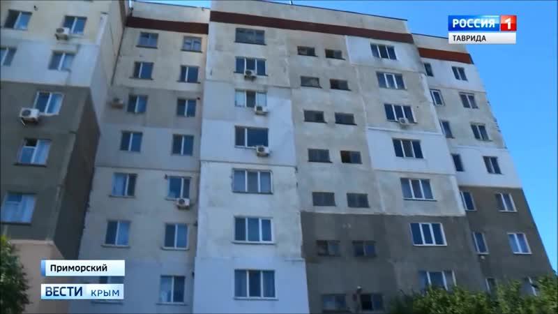 Замена лифтов в Приморском! До сих пор не ввели в эксплуатацию / Репортаж 25.07.2019 - Вести Крым