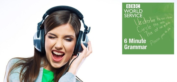 BBC World Service: 6 minute grammar