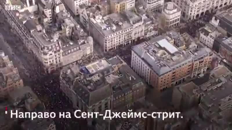 В столице Британии прошел марш против брексита. Предлагаем вашему вниманию обзорную вертолетную экскурсию по протестующему Лондо