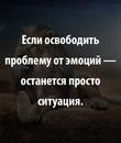 Константин Катышев - Отрадное,  Россия
