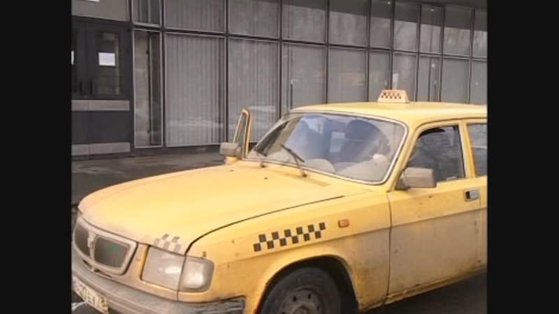 ➡ Агент национальной безопасности 2 Сезон 2000 6 серия DVD
