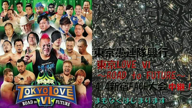 Tokyo Gurentai 04 04 2016 Tokyo Love 2016