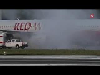 Лайнер А321 авиакомпании Red Wings