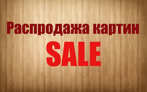 Товары Раскраски.ру — картины по номерам – 2 655 товаров ...