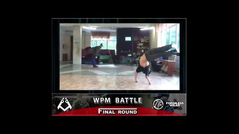 BBOY GROM - WPM_BATTLE / FINAL ROUND ⚡〽️