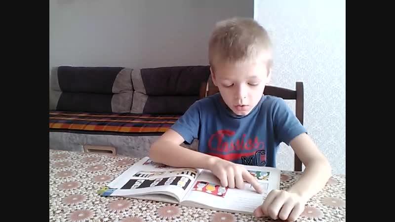 Игорь Вахлярский. Диалоги из Tamburin 1. Lection 6.