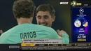 Футбол NEWS від 26 08 2019 15 40 Шахтар розгромив Маріуполь Барселона перемогла Бетис