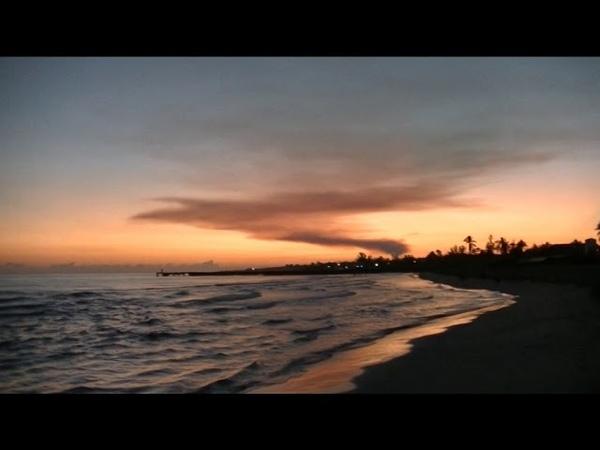 Рассвет в Гуанабо 2019