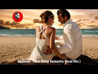 Aquamat - Fake (Deep Romantic Vocal Mix ) - Deep House, Vocal House