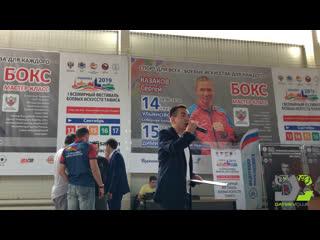 Влог с поездки на фестиваль боевых искусств Тафис в г. Димитровград