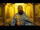 18 10 2019 Единственно настоящее сокровище! Протоиерей Андрей Ткачёв