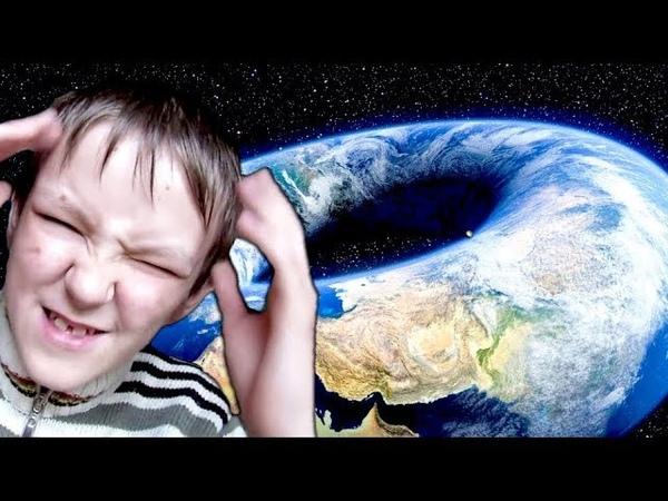 [ Плоская Земля ] Теории УМСТВЕННО ОТСТАЛЫХ