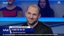 Бойко на переговорах з керівництвом РФ. МВС переходить на посилений режим. LIVE-ШОУ | НАШ 22.03.19