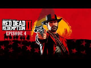 Wild Wild West episode 4! RDR 2 by alesha!
