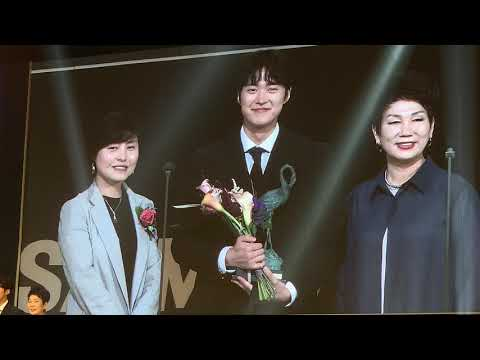 190718 Конмён на 24th Chunsa Film Art Awards